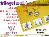 ★Angel mall★